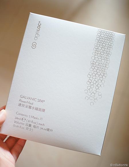 【保養沙漠肌】帶電極保濕因子幫皮膚鎖住水分|Nu Skin PowerMask