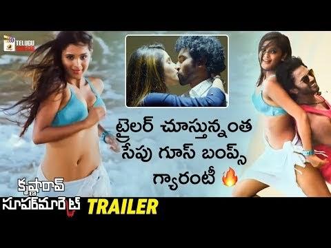 Krishna Rao Supermarket Movie Trailer