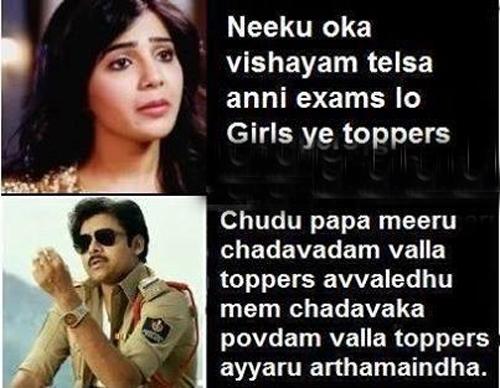 Girls Toppers Telugu Comedy Telugu Funny Pics Telugu Humour