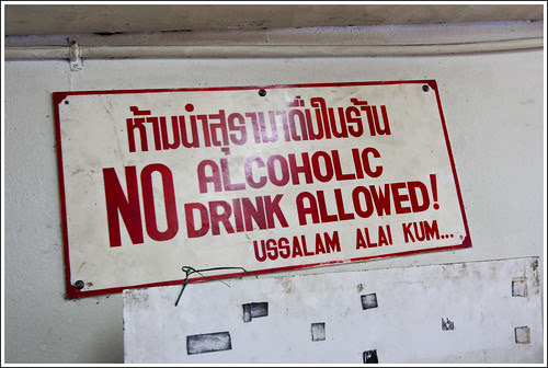 This is a Muslim Roti Shop - No Alcohol