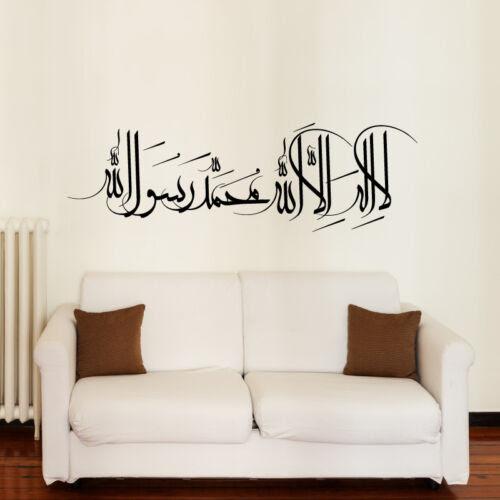 Dekoration A201 Wandtattoo Islam Turkisch Arabisch Islamische Wandbilder Shahada Mobel Wohnen Stars Group Com