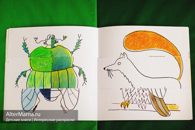 Необычные раскраски для детей