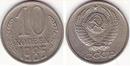 10Kopeks1985.PNG