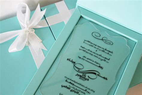 How To Plan A Tiffany Blue Theme Wedding