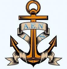 Αποτέλεσμα εικόνας για δημοσίευσης των Συνολικών Πινάκων Εισαγομένων (Πλοιάρχων και Μηχανικών) στις Ακαδημίες Εμπορικού Ναυτικού (Α.Ε.Ν.) έτους 2018-2019