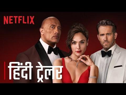 Red Notice Hindi Trailer