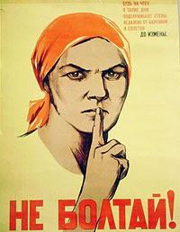 Dissertation questions about russian elite consumption