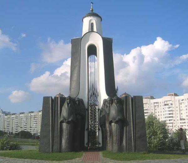 Monumento aos mortos  Soviéticos na Invsão do Afeganistão