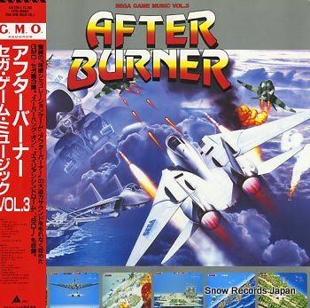 SEGA game music vol.3 after burner