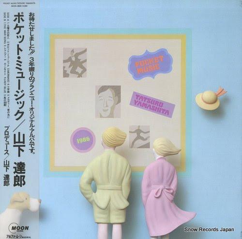YAMASHITA, TATSURO pocket music