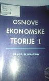Osnove ekonomske teorije 1