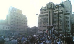 Protesters in Syrian city of Homs