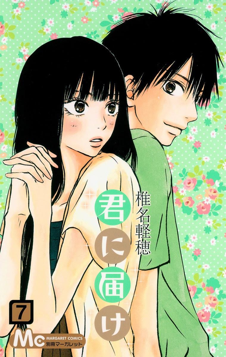 http://img4.wikia.nocookie.net/__cb20111221174651/kiminitodoke/images/5/5f/Kimi_ni_Todoke_Manga_v07_cover_jp.jpg