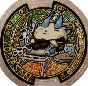 妖怪メダルu コマさんうたメダルのqrコードだニャン がめおべら
