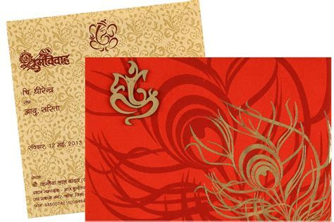 Royal Wedding Card in Red Golden Satin with Mor pankh Design