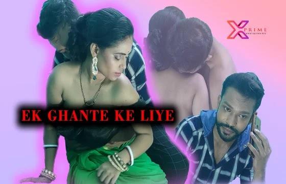 Ek Ghante Ek Liye (2021) - XPrime ShortFilm