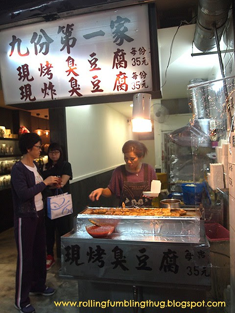 Jiuefen Old Street