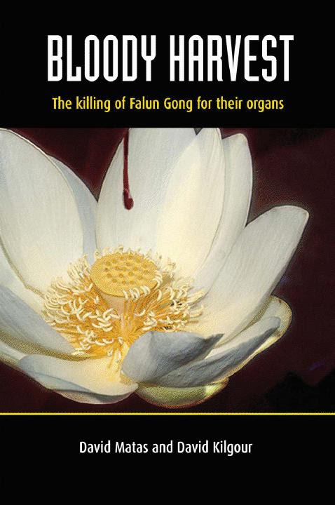 An Independent Investigation into Allegations of Organ  Harvesting of Falun Gong Practitioners in China 关于指控中共摘取法轮功学员器官的独立调查报告