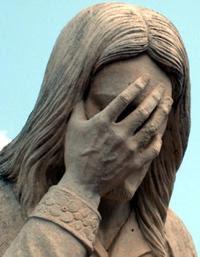 Ντροπιασμένος Ιησούς