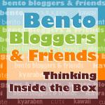 BBFblogv2-150