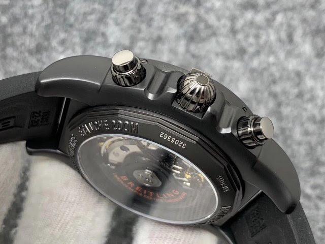 Breitling Chronomat B01 Chrono Buttons