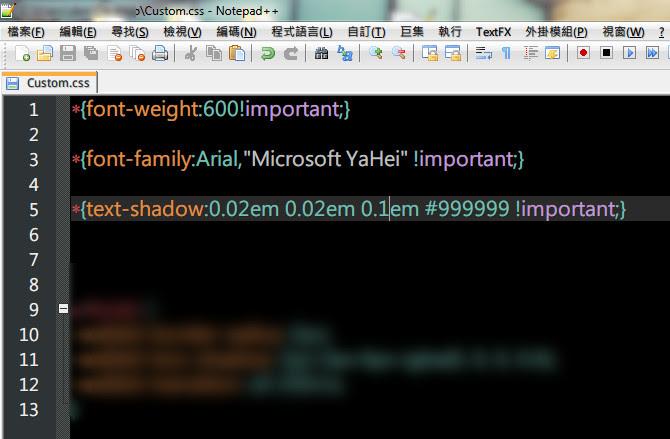 建立的 CSS 代碼
