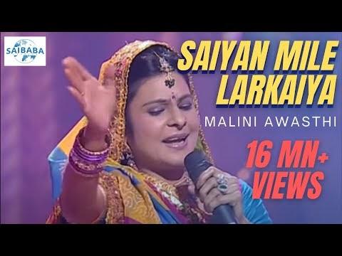 Bhojpuri Lok Geet - Saiyan Mile Larkaiya | MALINI AWASTHI | Awadhi Folk | JUNOON