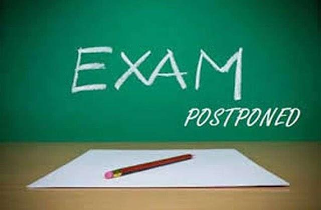 AMU admissions 2020 : 29 नवंबर से होंगी प्रवेश परीक्षाएं