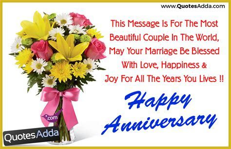 Happy Wedding Anniversary Wishes For Aunty and Uncle 2556