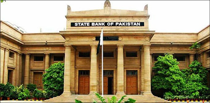 SBP rakes in Rs1.163 trillion profit in FY20