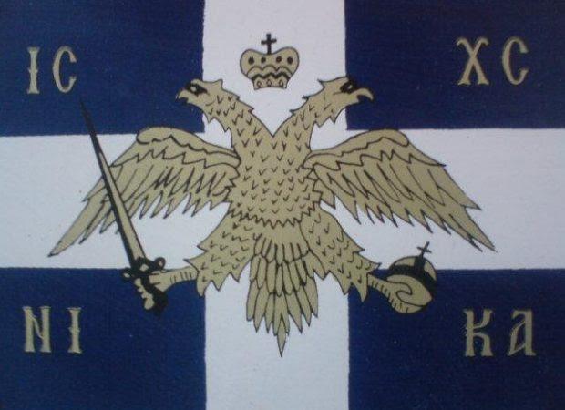 Αποτέλεσμα εικόνας για ορθοδοξία, Ελλάς, Στρατός