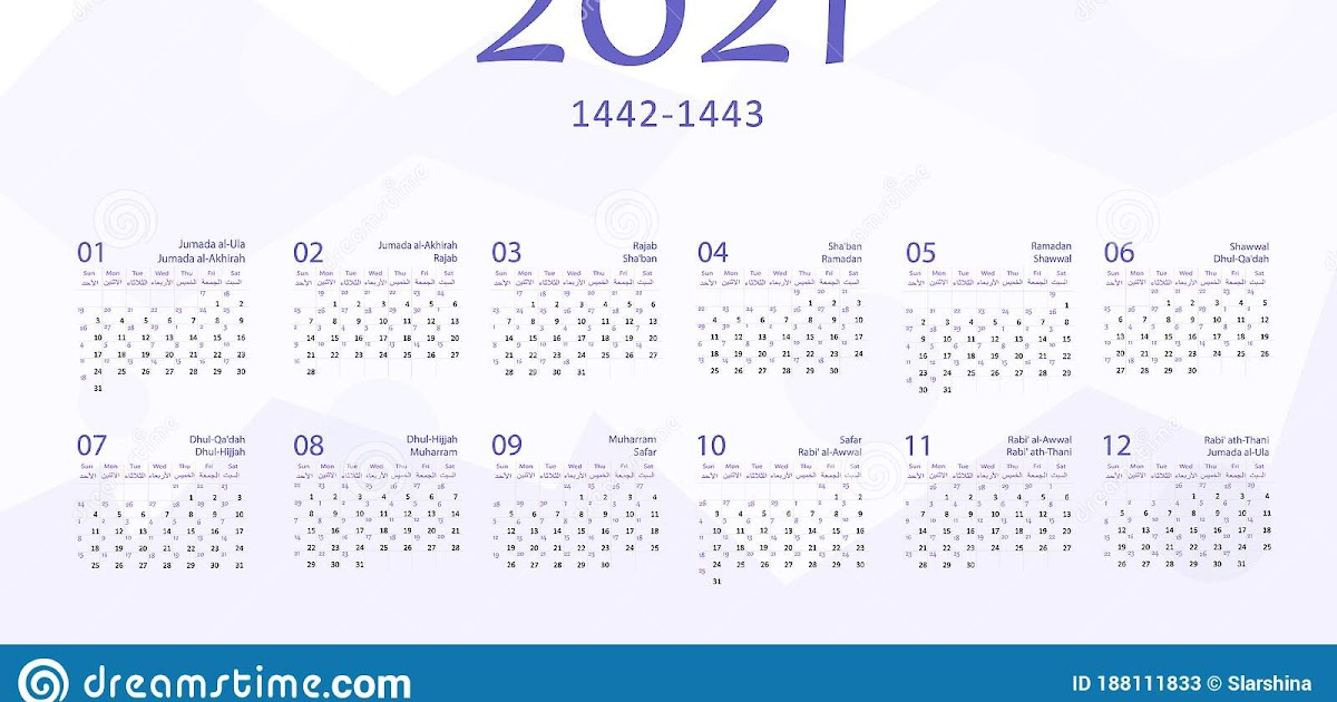 Islamic Calendar 2021 Muharram | Printable March