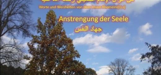 Die Shia Informationsportal