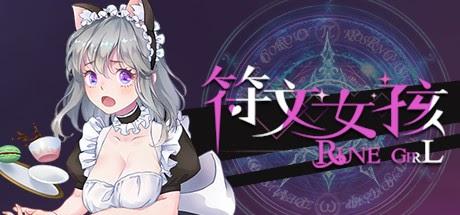 Rune Girl [Final] [ADOG]