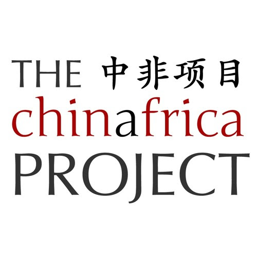 BONUS EPISODE - Behind the Scenes at The China Africa Project by The China Africa Project
