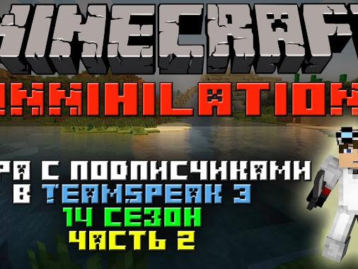 Minecraft LastTask #135 - Евгеха на вагонетке - YouTube