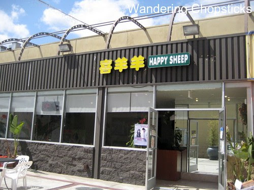 Happy Sheep Cafe - Rowland Heights 2
