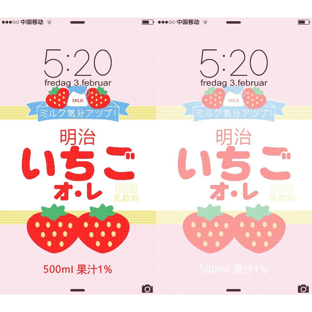 陳先森182 甜美粉色 Hellokittyhello 自畫高清手機壁紙ai素材