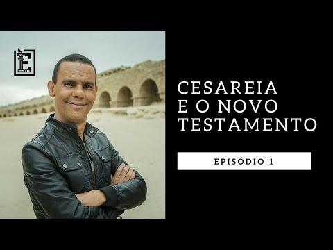 Cesaréia e o Novo Testamento - Evidências