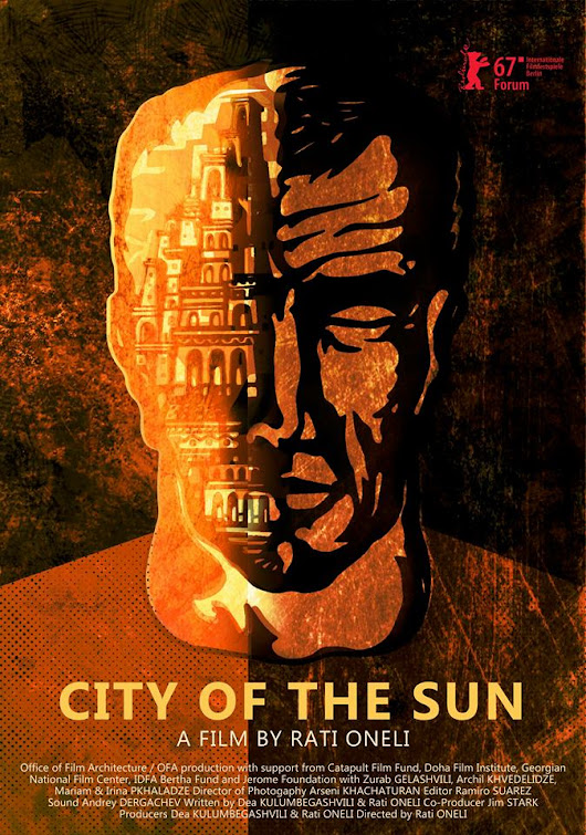 City Of The Sun no Festival de Berlim 2017 | Academia Internacional de Cinema (AIC)  -  Escola de Cinema - RJ - SP