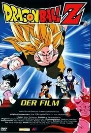 Dragon Ball Z Stream German