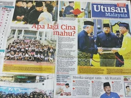13 General Election - Post election Utusan Malaysia