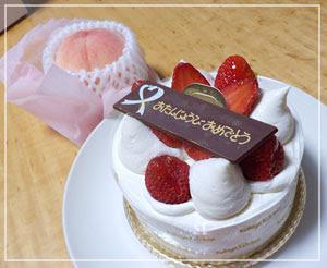 「神戸屋レストラン」にて、お土産フルーツと、立派なケーキ!
