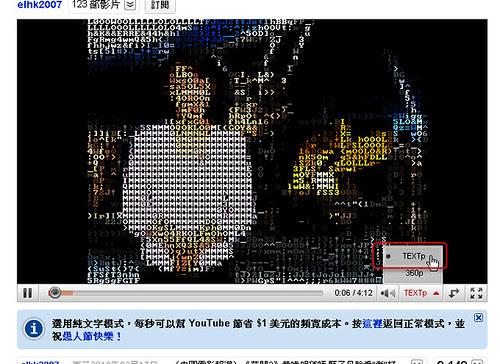 youtubenew-11 (by 異塵行者)