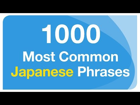 1000 Most Common Japanese Phrases (with English voice)