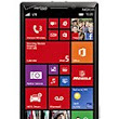 Nokia Lumia Icon 929 Price in Dubai UAE, Specification - FonFe.com