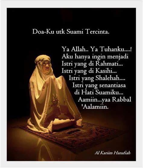 gambar kata doa  suami