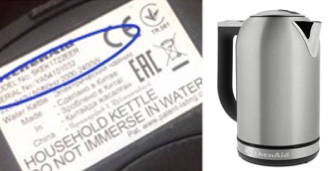 Nearly 50000 Kitchenaid Kettles Are Being Recalled Across