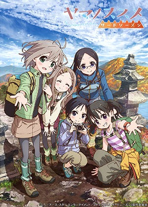 Yama no Susume: Third Season [13/13] [HDL] 60MB [Sub Español] [MEGA]