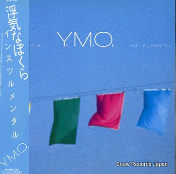 YELLOW MAGIC ORCHESTRA naughty boys